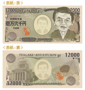 ts_nagaien12000.jpg