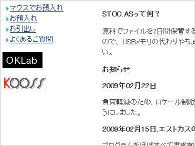 st_st01.jpg