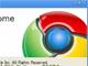 ����ɑ����Ȃ����uGoogle Chrome 2.0 ���v�A�ύX�_���܂Ƃ߂Ă݂�