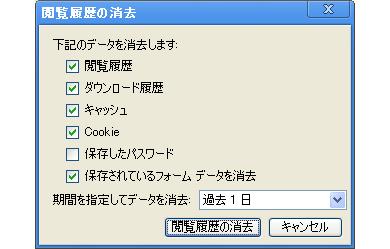 ts_form.jpg