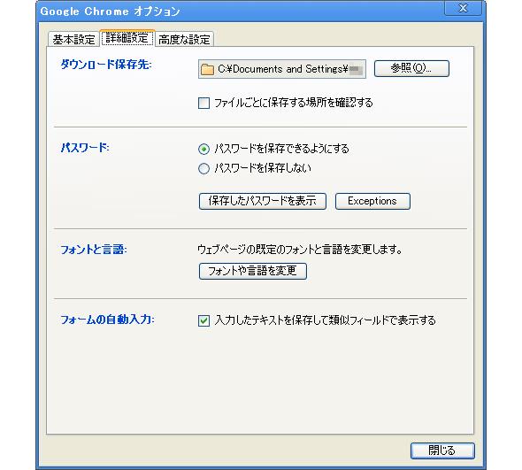 ts_form1.jpg
