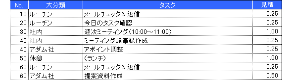 ts_tasksheet.jpg