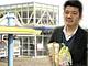 青森県の「道の駅とわだ」で見た、Mac好き駅長の自作メールシステム——7000万円の経済効果
