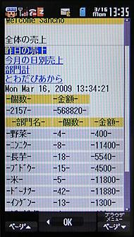 st_to03.jpg