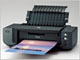キヤノン、A3ノビ対応フォトプリンタ「PIXUS Pro9500/9000 Mark II」