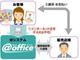 コクヨ、「カタログ全商品」の企業向けオンライン直送サービスを開始