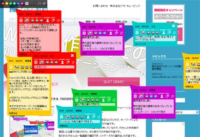 ts_cubicmemo.jpg