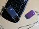 仕事耕具:OTAS、「指先USBメモリ」に8Gバイト版
