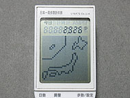 st_takara04.jpg