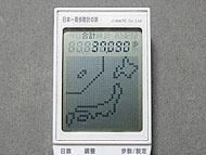 st_takara05.jpg