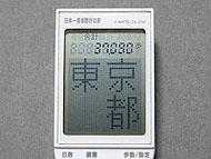 st_takara07.jpg