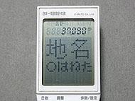st_takara08.jpg