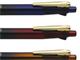 仕事耕具:ゼブラ、4色ボールペン+シャープの「クリップ-オン マルチ」にグラデーションボディー