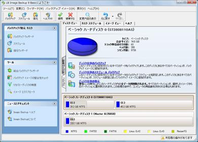 ts_lb1.jpg