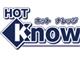 社内情報共有システム「HOTKnowledge」に100円から利用できるSaaS版
