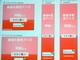 自分でバナーを作ってみる? AdWords広告主向けのディスプレイ広告作成ツールとは