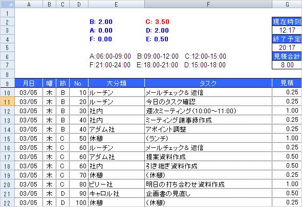 ts_task23.jpg