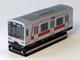 「東横線5050系デザイン」の電車型ステープラーが登場