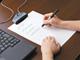 仕事耕具:書いた単語を自動採点——ゼブラ、英語学習向けデジタルペン「カキ単」