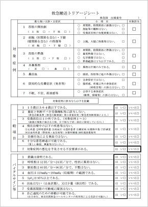 現役医師がズバリ回答:5万円、払ってもいいなら……救急車を呼ぶ? 呼ばない? (2/2)