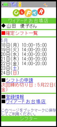 ts_ciftr2.jpg