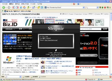 ts_sl1.jpg
