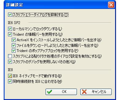 ts_sl2.jpg