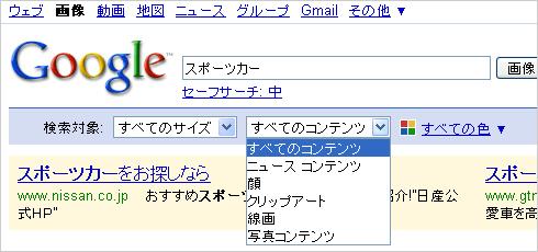ts_menu1.jpg
