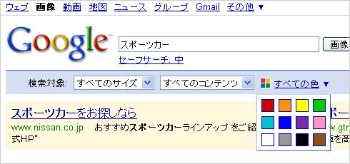 ts_menu2.jpg