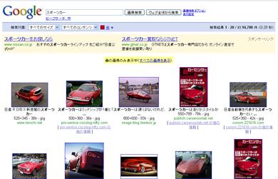 ts_red.jpg