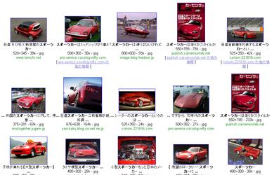 ts_sportscar.jpg
