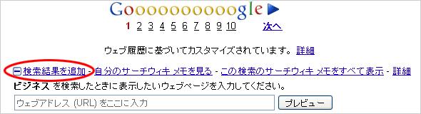 ts_sw2.jpg