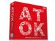 「kyouha」を「今日は」に再変換——「ATOK 2009 for Mac」発売、300円の月額版も