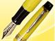 仕事耕具:爆弾にはなりません——丸善がオリジナル万年筆「檸檬」を限定販売