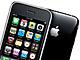 旧iPhone分割払いユーザー向け——いったいどう買えば新iPhoneはお安くなるの?