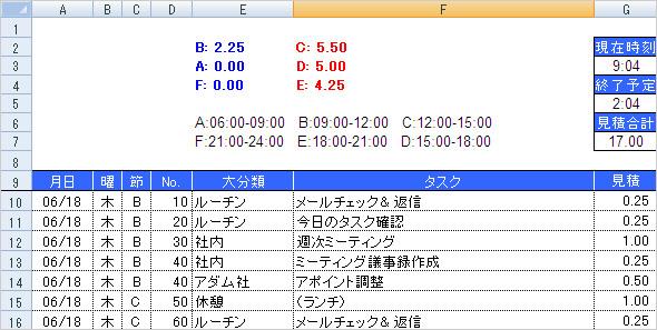 ts_task.jpg