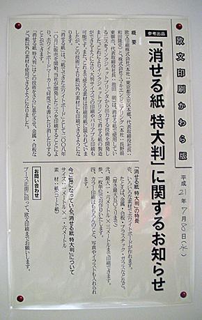 st_ks02.jpg