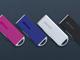 仕事耕具:バッファロー、廉価版USBメモリに32Gバイトモデル