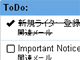 3��LifeHacking�F�O�ꃌ�r���[�FGoogle�^�X�N�̗��_�Ɖ�P�_