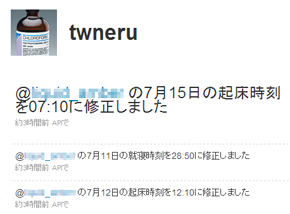 ts_neru2.jpg