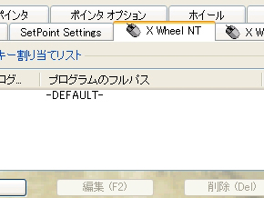 st_mouse02.jpg