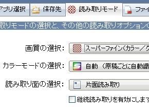 st_ss02.jpg