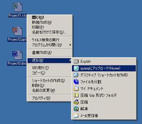 ts_qo3.jpg
