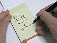 st_fusen33.jpg