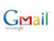 Webサービス図鑑/Webメール:Gmail