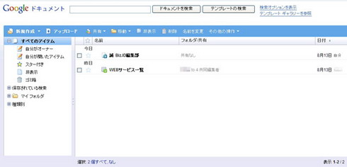 kh_googledocs.jpg