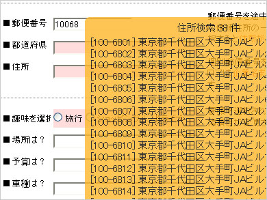st_form01.jpg