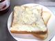 朝時間で残り物整理! 一石二鳥のクリームチーズサンド