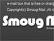Webサービス図鑑/Webメール:Smoug Mail