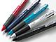 """仕事耕具:4色+シャープペンでも""""500円"""" 三菱鉛筆が安価な多機能ペン「マルチファイブ」"""